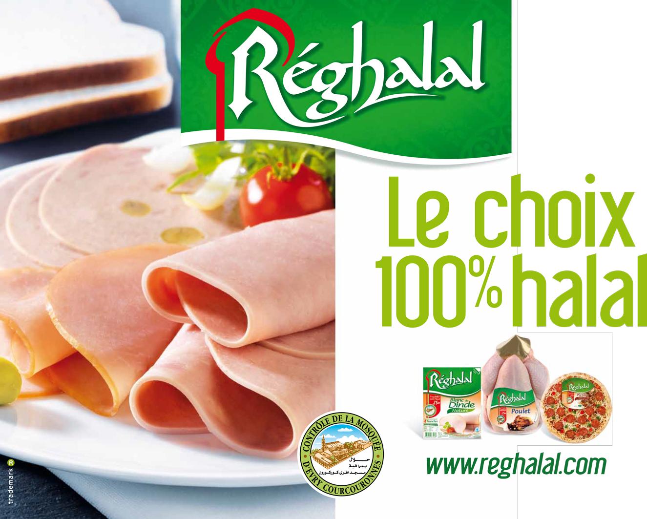 Tranche de viande halal avec une tomate et de la salade