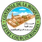 Image de la certification de la mosquée d'Evry Courcouronnes